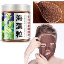 Bio Aqua Sea Weed Algae Japanese Mask Jar