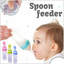 Pack of 2 Kids Spoon Feeder