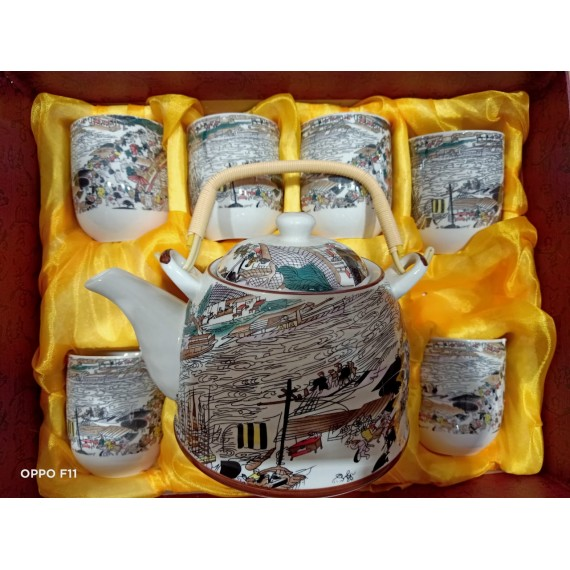 Imported Textured Tea Set