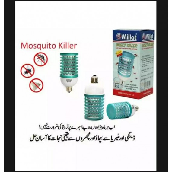 Pack of 2 Millat Insect Killer