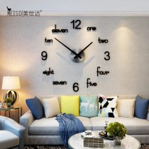 Wooden Wall Clock with Black Needle SO-7568