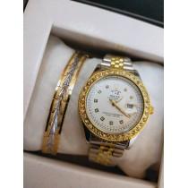Eid Collection Men's Watch Gift Set